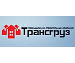Трансгруз - строительная компания, застройщик