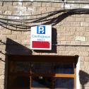 """Во дворе нужен такой гаджет.... Жилой комплекс """"Измайловский"""", 4-я Парковая, вл. 16, ООО «Донстрой(Москва)» : Москва"""