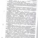 Дом на Каширской 8/7, Каширская 8/7, ПК Глория : Ростов-на-Дону