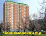 ЖК на Черноморском блв., к.53,54,55 - новостройка в Москве