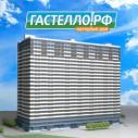 """Жилой комплекс """"Гастелло.РФ"""" - новостройка в Самаре"""