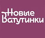 """Жилой район """"Новые Ватутинки"""" - новостройка Ватутинки"""