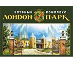 Лондон парк - новостройка в Санкт-Петербурге