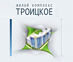 ЖК Троицкое - новостройка в Санкт-Петербурге