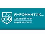 """Жилой комплекс """"Я Романтик"""" - новостройка в Санкт-Петербурге"""