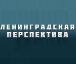 "Жилой квартал ""Ленинградская Перспектива"" - новостройка в Мурино"
