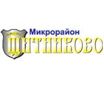 Микрорайон Щитниково - новостройка в Балашихе