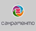 """Жилой комплекс """"Сакраменто"""" - новостройка в Балашихе"""