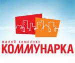 """Жилой комплекс """"Коммунарка"""" - новостройка в Москве"""