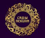 ЖК Сады Пекина - новостройка в Москве