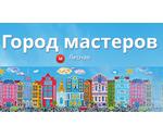"""Жилой комплекс """"Город Мастеров"""" - новостройка в Санкт-Петербурге"""