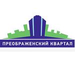 Преображенский квартал - новостройка в Балашихе