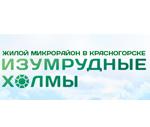 """Микрорайон """"Изумрудные холмы"""" - новостройка в Красногорске"""