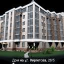 Дом на ул.Киргетова , 26/5 - новостройка в Гатчине