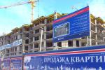 ЖК Искра - новостройка в Ивантеевке