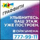 бесплатные объявления астрахань