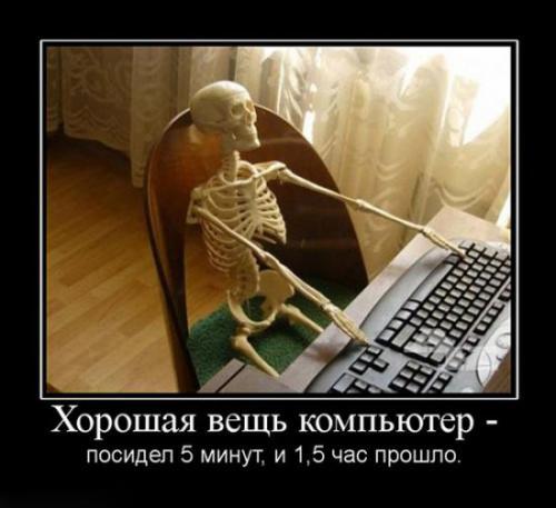 Отдых по-крутоключевски-2