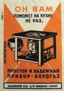 В 5-й очереди газа не будет, там такие супер-приборы ставить будут.)