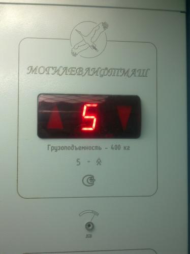 шильдик лифта