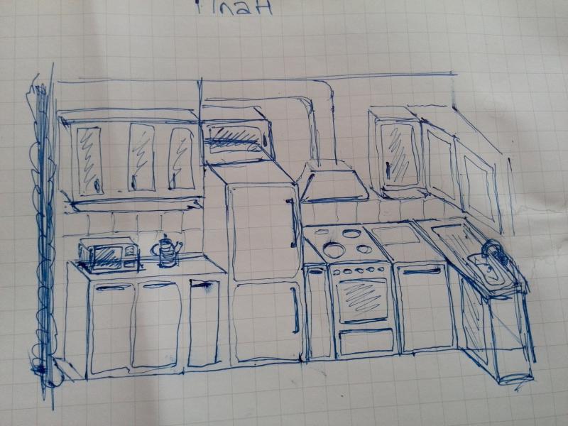 Наш вариант кухни
