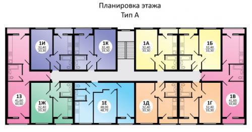 планировка 1