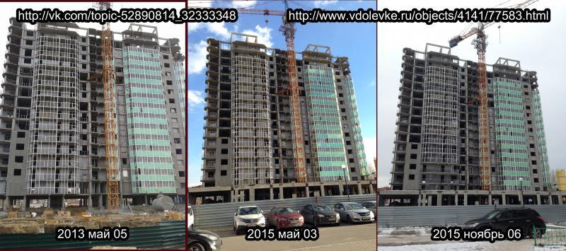 состояние фасада здания в разные периоды